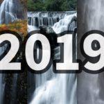 訪瀑日記 2019年 まとめ