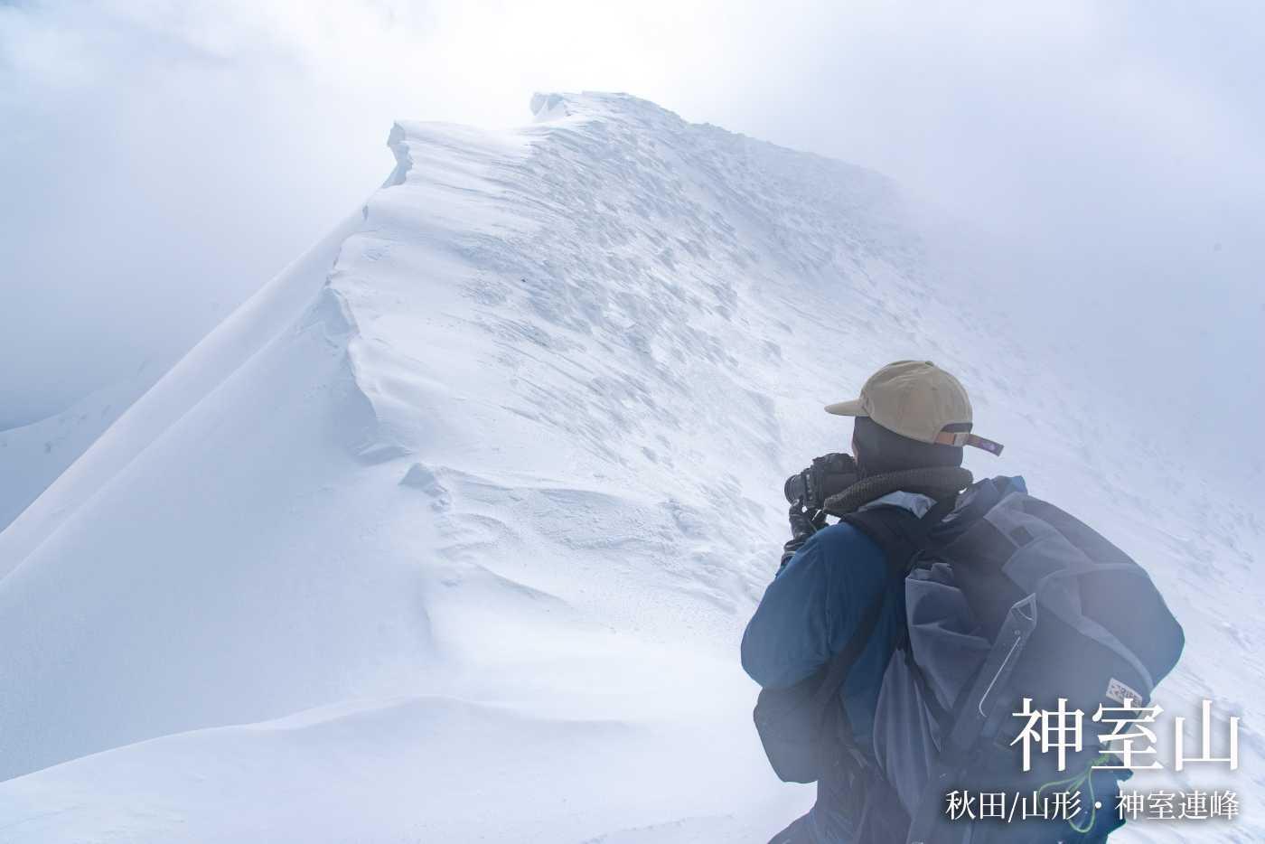 冬期神室連峰 Vol.2 役内~パノラマコース~前神室山~神室山(敗退)