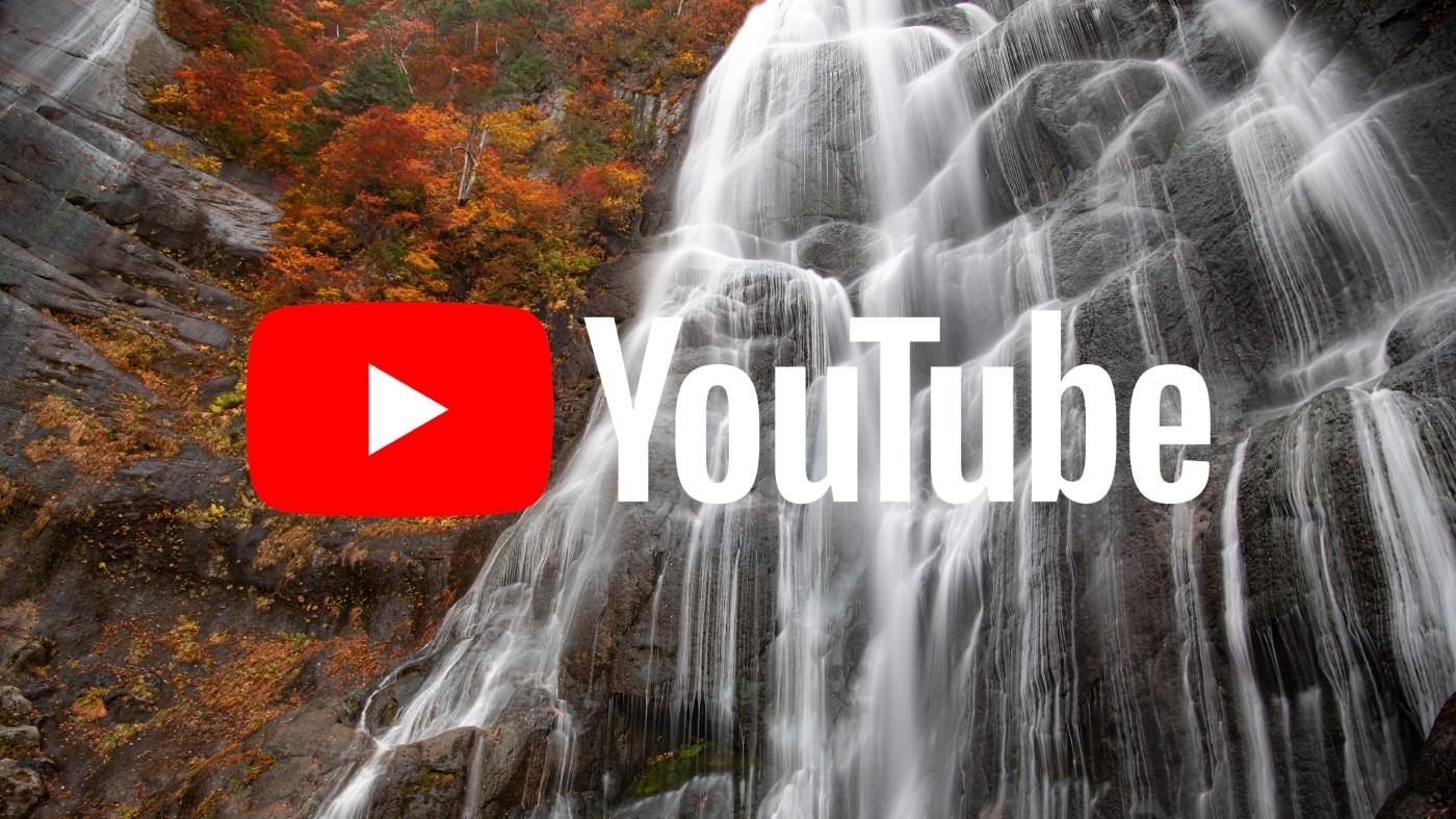 『滝壺紀行Channel』 動画を作っております
